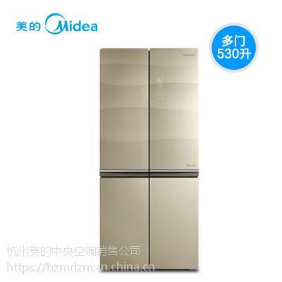 海南 海口 三亚 五指山美的冰箱总代理商总经销商美的冷藏冰箱