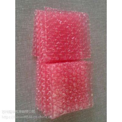 全新料气泡片 气泡片厂家量大包邮 江苏南京供应