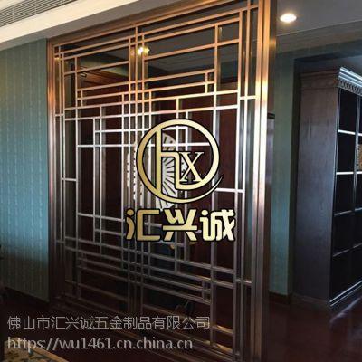 餐厅不锈钢屏风装饰 现代不锈钢屏风工艺