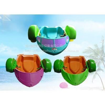 小孩在水里玩的手摇船价格 中号手摇船要多少钱一套 水上小号手摇船批发价