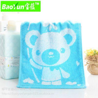 批发中国结竹纤维毛巾提花小熊童巾十条起批一件代发8626