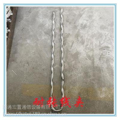 宏置光缆金具厂家供应 型号齐全 预绞式耐张线夹
