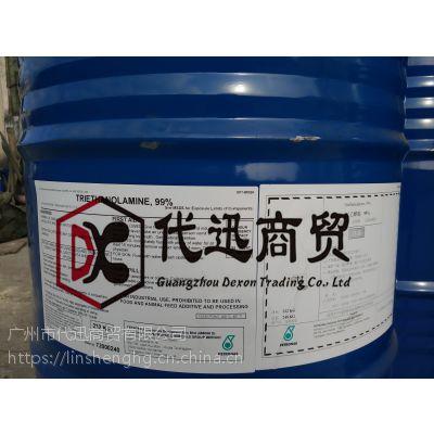 TEA三乙醇胺DOW美国陶氏Triethanolamine 99三乙醇胺