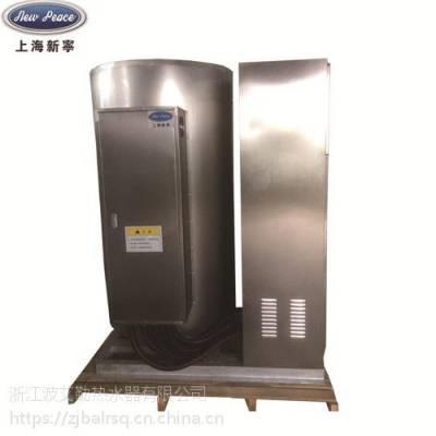 供应280千瓦太阳能辅热用电热水锅炉