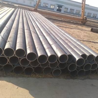 沧州恩钢管道现货供应碳钢厚壁无缝钢管