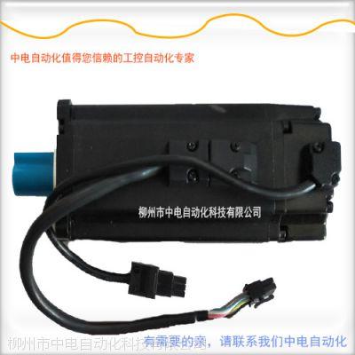 深圳台达电池盒ASD-MDBT0100 代理商联系方式