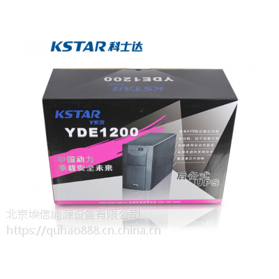 科士达(KSTAR) YDC9101H 1000VA800W UPS不间断电源36Vdc