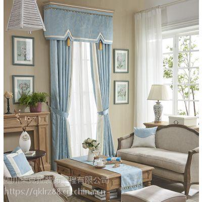 成都纯色窗帘|新都纯色窗帘|7克拉款高雅、时尚