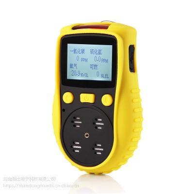厂家生产HD-P900-S4便携式有毒气体检测仪手持式有毒有害气体报警器