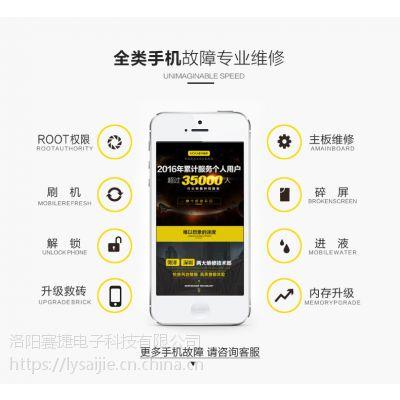 郑州专业苹果7plus换屏的地方在哪里
