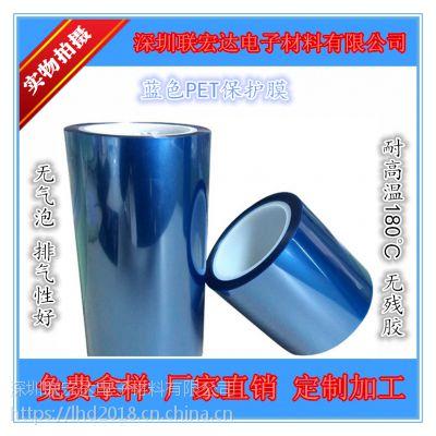 厂家直销蓝色PET硅胶转帖膜 0.08Tmm厚 用于模切加工过程保护膜 可代客分切 定制模切加工