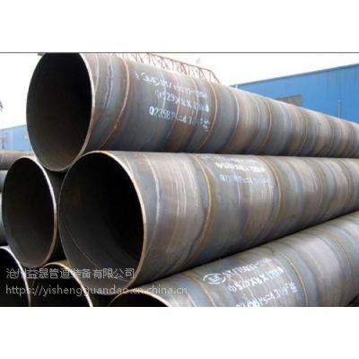 宿州厚壁钢螺旋管生产厂家
