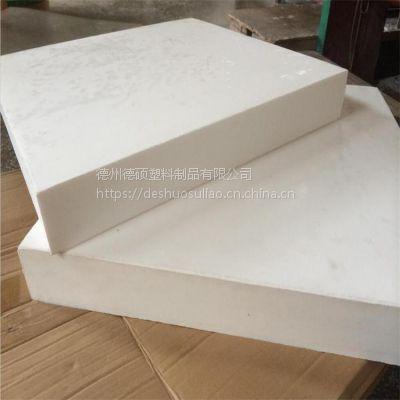 供应铁氟龙板/聚四氟乙烯板/四氟板块零切/四氟板件加工