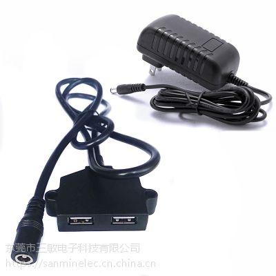 三敏电子 手机充电 双USB充电器 沙发五金件 插座 家具配件