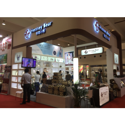 2019上海箱包博览会