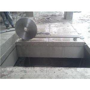 唐山丰润专业拆除+承重墙拆除+混凝土楼梯楼板拆除