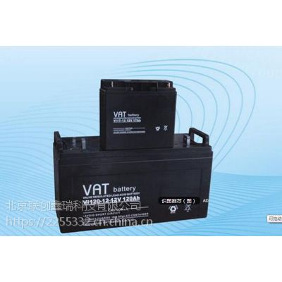 VAT蓄电池VI7-12 12V7AH铅酸蓄电池厂家报价直销