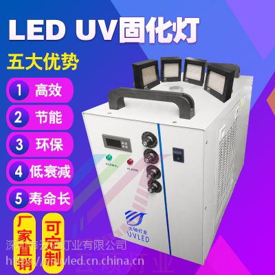 广东uvled固化系统波长395nm功率1500w厂家批发直销uvled固化