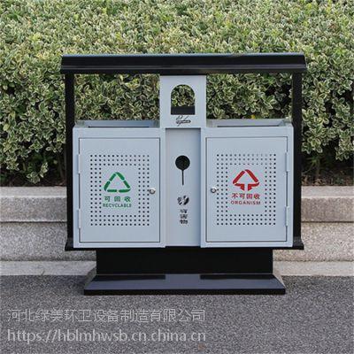 河北绿美供应分类垃圾箱 大号垃圾桶 环卫垃圾桶 果皮箱 双口果皮箱