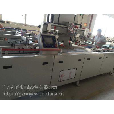 广州新晔高效穿梭式玻璃丝印机AY-GL4060CS