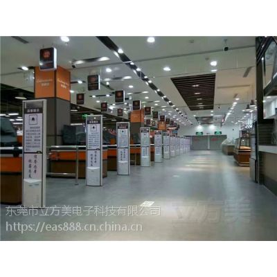 东莞超市防盗设备厂家教你防盗软标签日常检查事项
