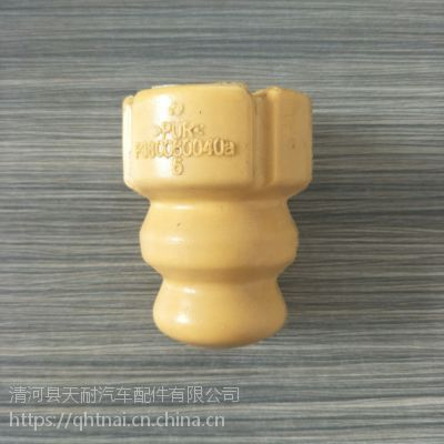 销售聚氨酯减震缓冲块新奥迪A8后悬架缓冲块空气减震机芯胶