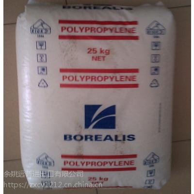 聚丙烯 北欧化工 5021C pp原料 PP5021C 化工原料 透明阻燃pp料电动工具配件食品级