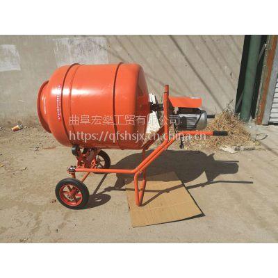 厂家供应小型水泥搅拌机 电动手推搅拌机量大从优