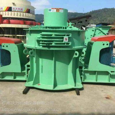 沃力制砂机设备厂