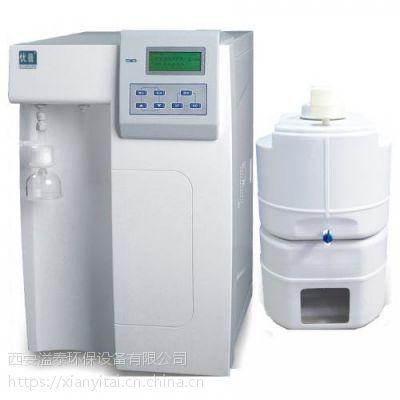ULUP系列高端型超纯水机