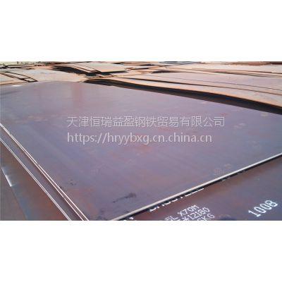 供应济钢品牌Q345 B/C/D/E低合金板 ASTM美标钢板