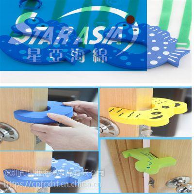 幼儿园户外玩具手脚板 EVA六面骰子批发 筹码箱eva包装盒