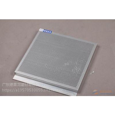 2018广东德普龙建材铝制拉网铝单板吊顶之全面介绍