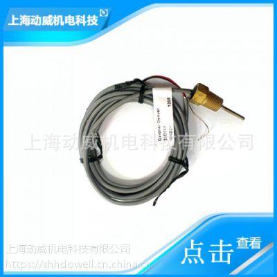 SA250复盛空压机温度传感器711632E121D264