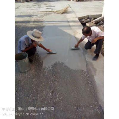 混凝土路面快速修补材料