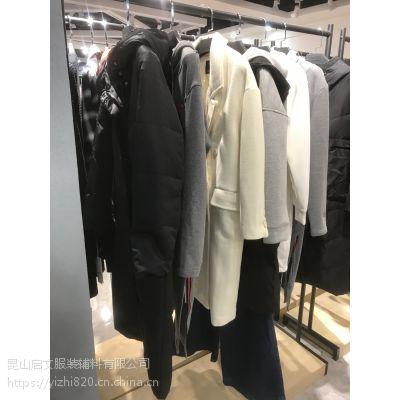 18春特尔迪雅 品牌折扣女装一件代发品牌折扣店招商加盟馨姿17包芯纱大衣