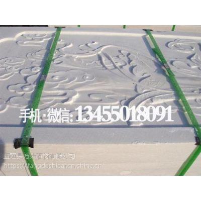 寺庙石栏板报价_石栏板_山东石栏板厂家电话