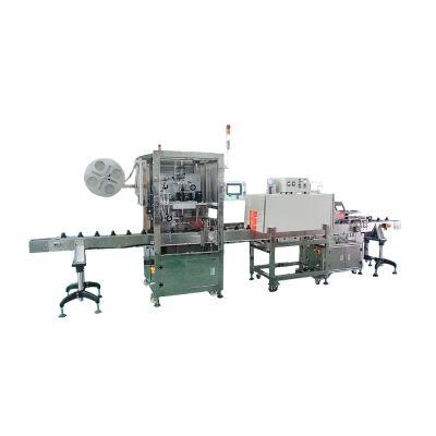 杭州贝立全自动套标机(电热)