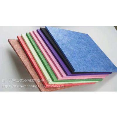 聚酯纤维吸音板施工方法 录播室纤维吸音板价格