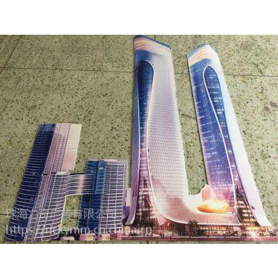 珠海KT板喷绘制作KT板喷绘制作KT板造型设计安装力奇广告