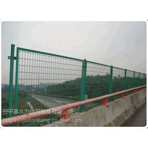 中山高速绿化防护网怎么卖