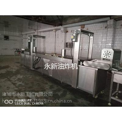 永新5000L (秋刀鱼油炸机 鱼类油炸设备)