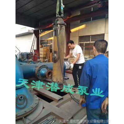 天津潜成QJX矿用下吸深井潜水电泵|矿用泵|水冷式下吸式潜水泵