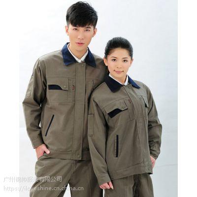 番禺区食品厂厂服订做,定制防静电工厂服,定做番禺区冬装工作服
