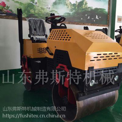 弗斯特小型压路机买柴油压路机更加实用