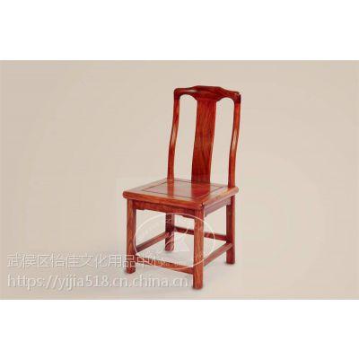 红木小椅子 红木背靠椅 实木家具居家用品好帮手