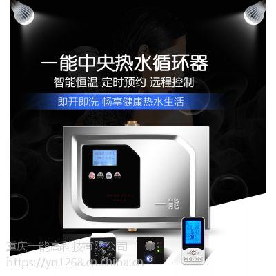 杭州热水器循环水泵哪个牌子好