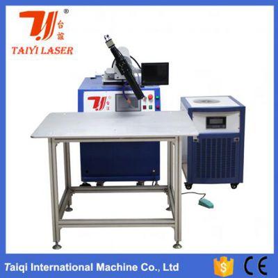 TY-H20051广告字激光焊接机供应商厂家台谊