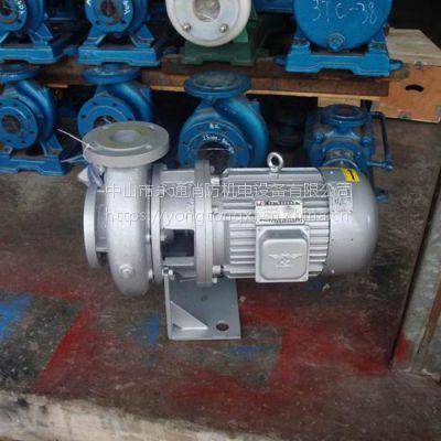 EZ1250-320离心泵 佛山水泵厂卧式泵