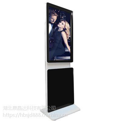 酷视通、型号:ZC-LD420X, 触摸屏旋转广告一体机